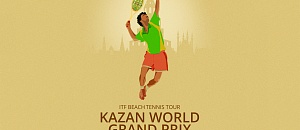 Kazan World Grand Prix 2017 Finals Live